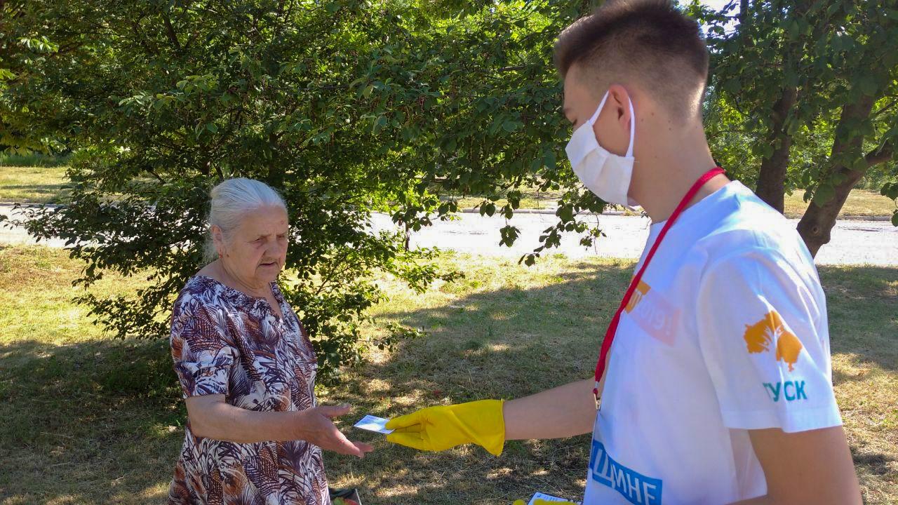 Активисты проекта «Молодая Гвардия» напомнили жителям Кировска об акции «Стоп наркотикам!»