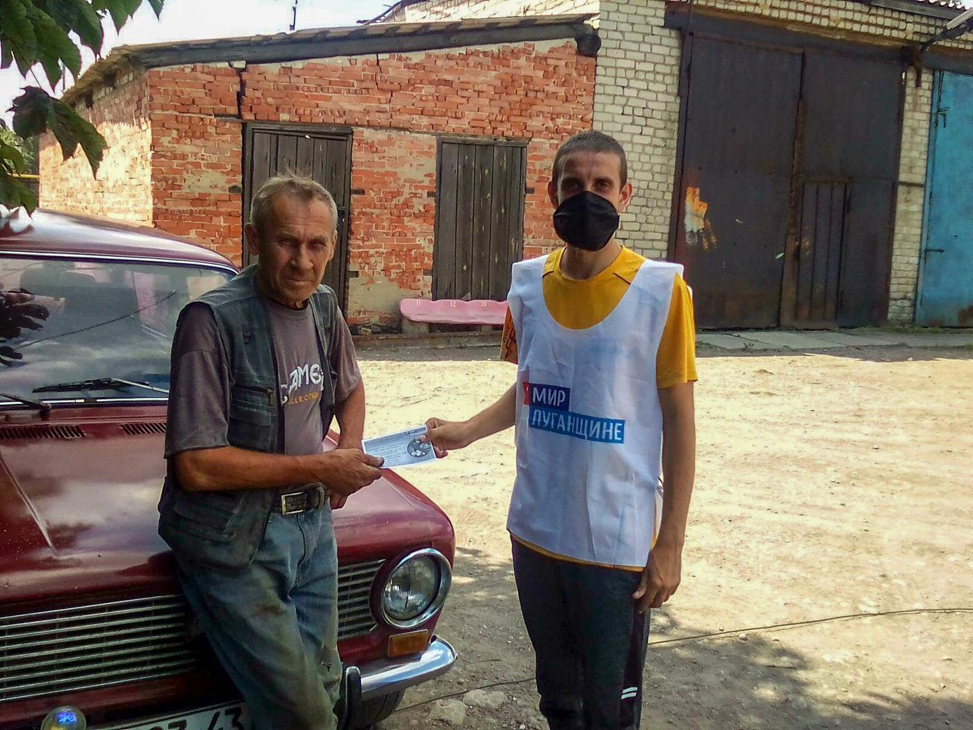 Активисты Славяносербского района напомнили жителям о работе горячей линии акции «Стоп наркотикам!»