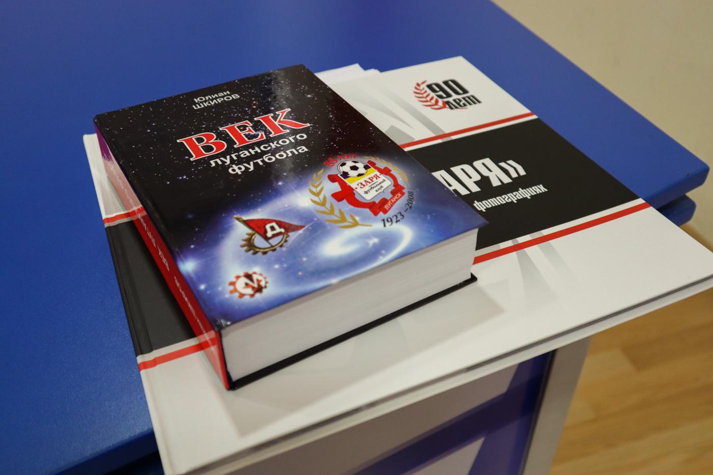 Ветеранам спорта Луганска выдали продуктовые наборы от проекта «Волонтёр» 4