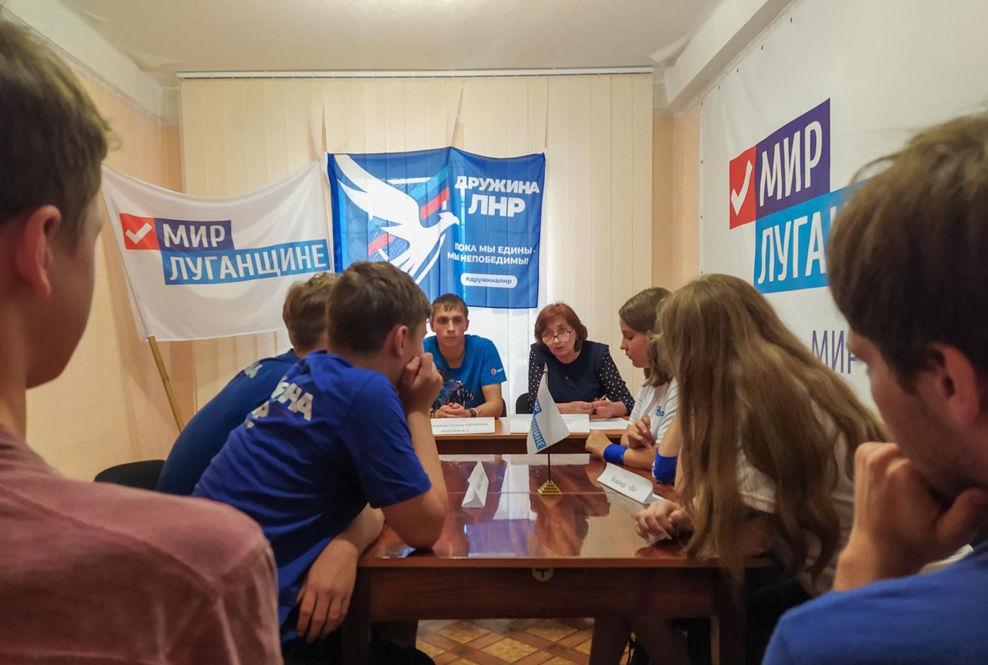 В Алчевске активисты проекта «Дружина» обсудили проблему наркомании