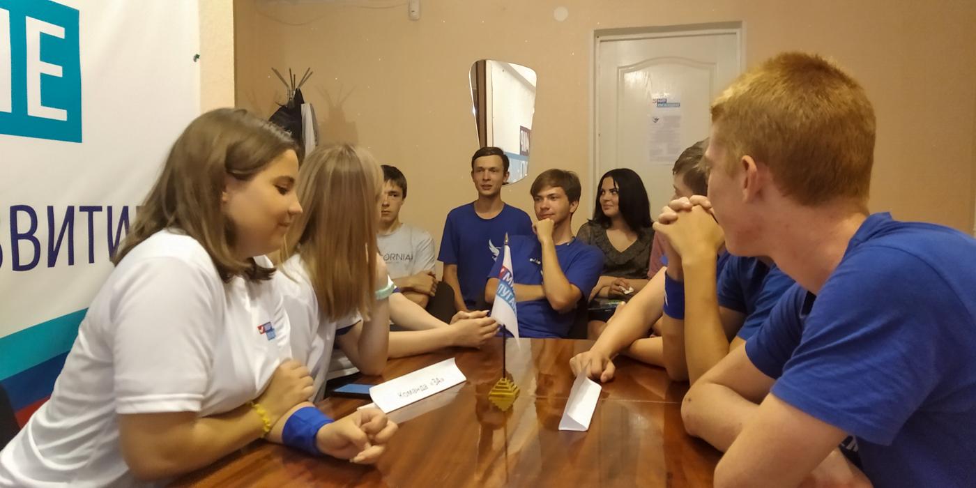 В Алчевске активисты проекта «Дружина» обсудили проблему наркомании 2