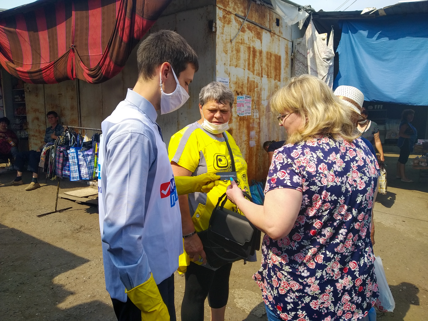 Жителям Первомайска рассказали об акции «Стоп наркотикам!» 2