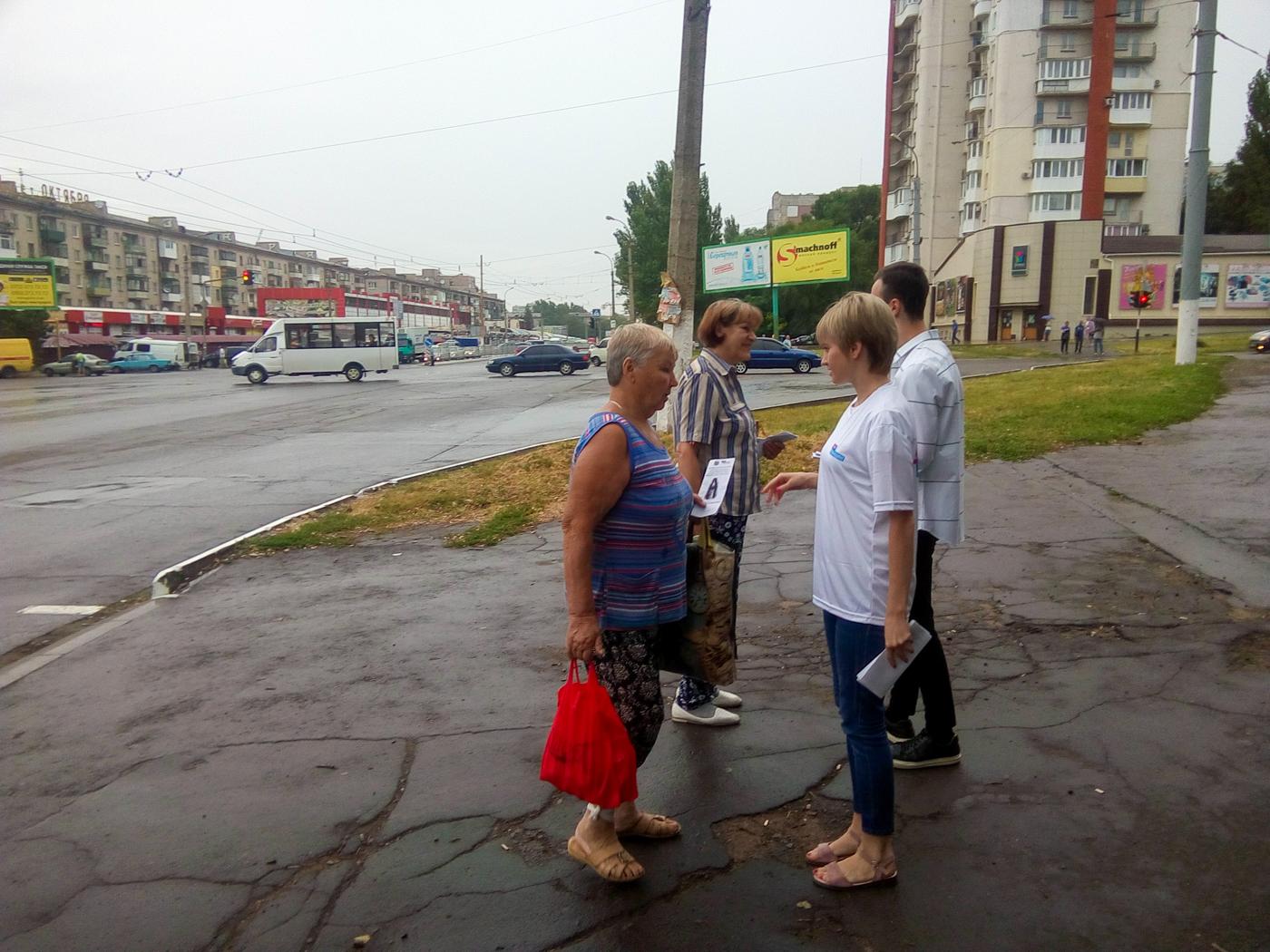 Луганчанам напомнили о трагических событиях 18 июля 2014 года 2