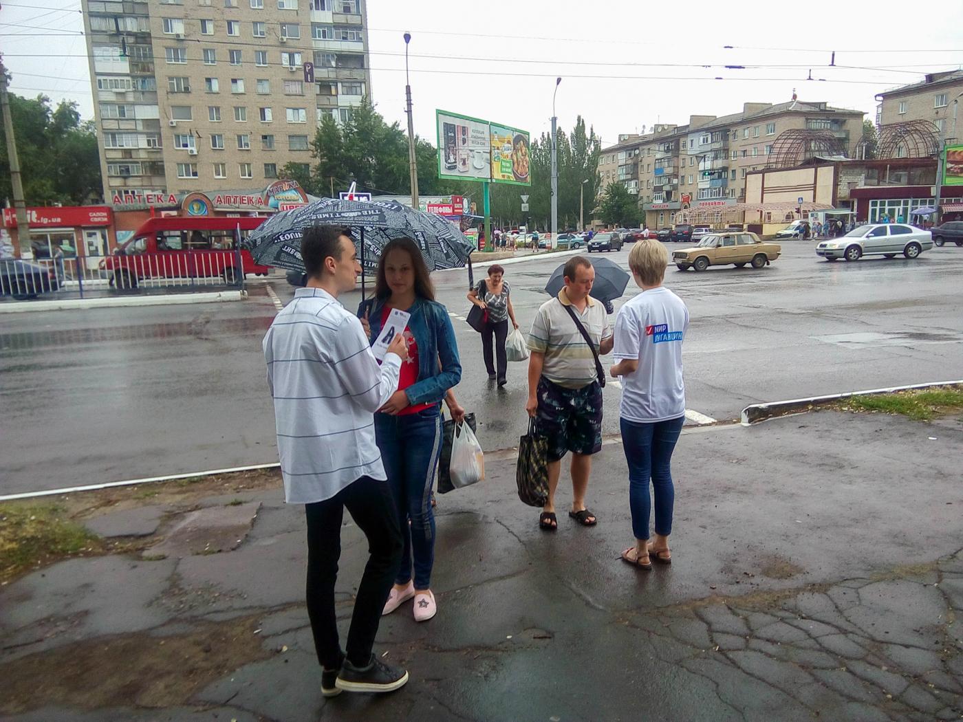Луганчанам напомнили о трагических событиях 18 июля 2014 года