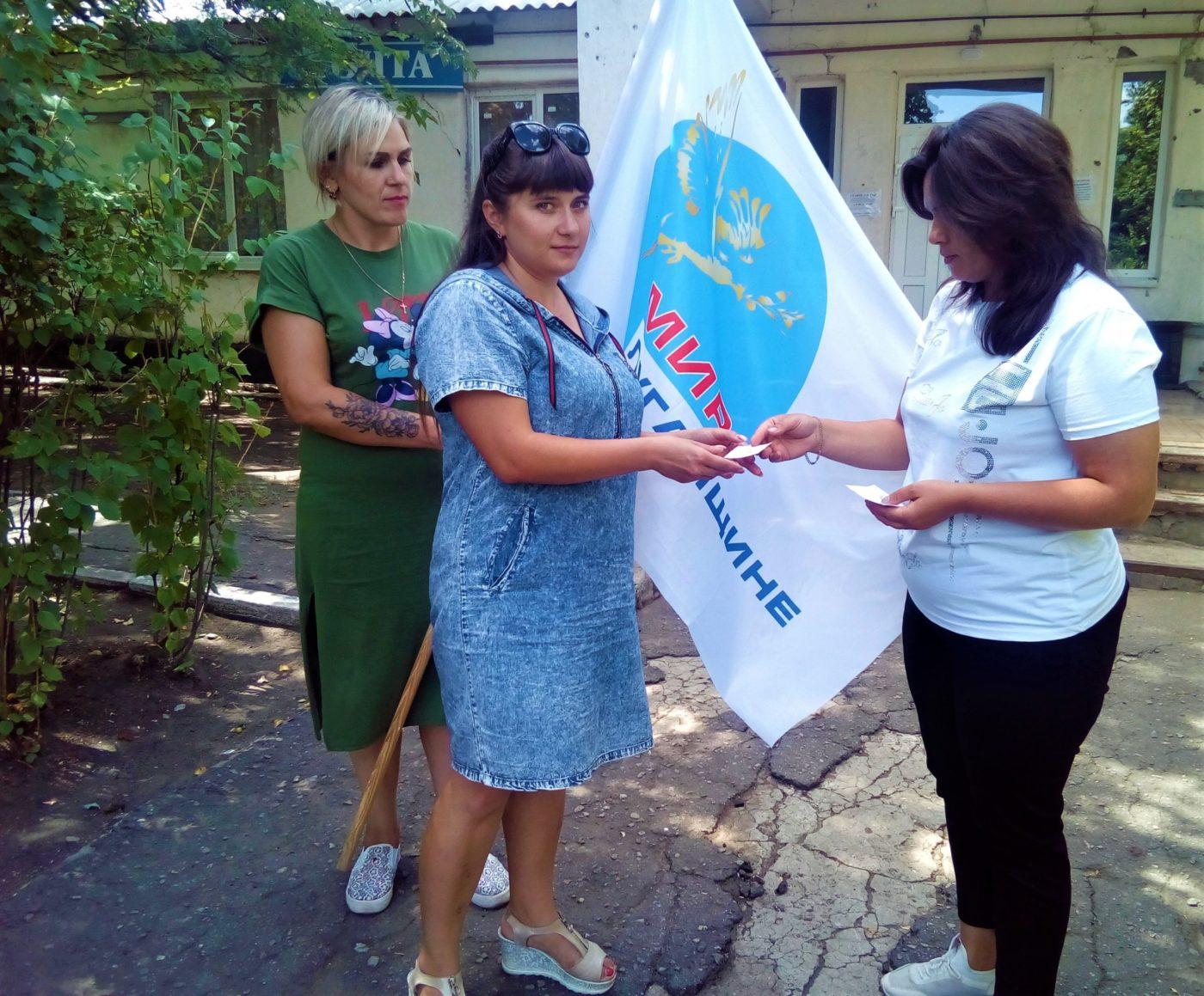Краснодонские активисты продолжают реализацию акции «Стоп, наркотикам!»