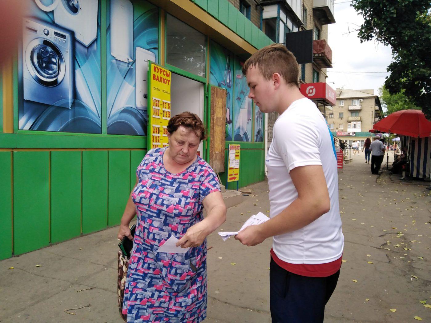 Жителей Красного Луча призвали сообщать о фактах продажи наркотиков
