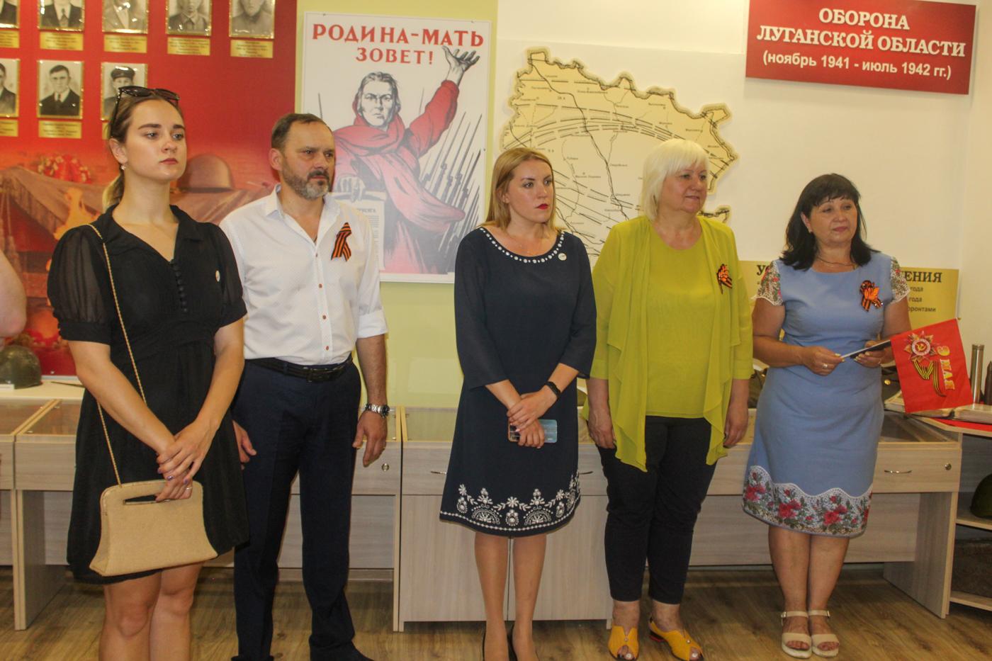 Активисты Славяносербскаого района и депутаты Народного Совета ЛНР посетили музей боевой славы 3