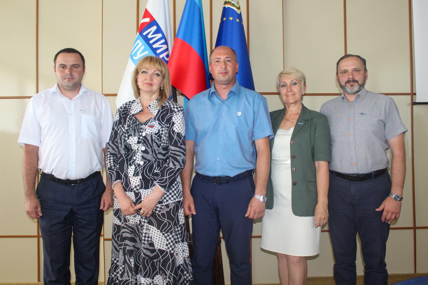 Председателя Славяносербского теротделения ОД «Мир Луганщине» избрали на конференции 2
