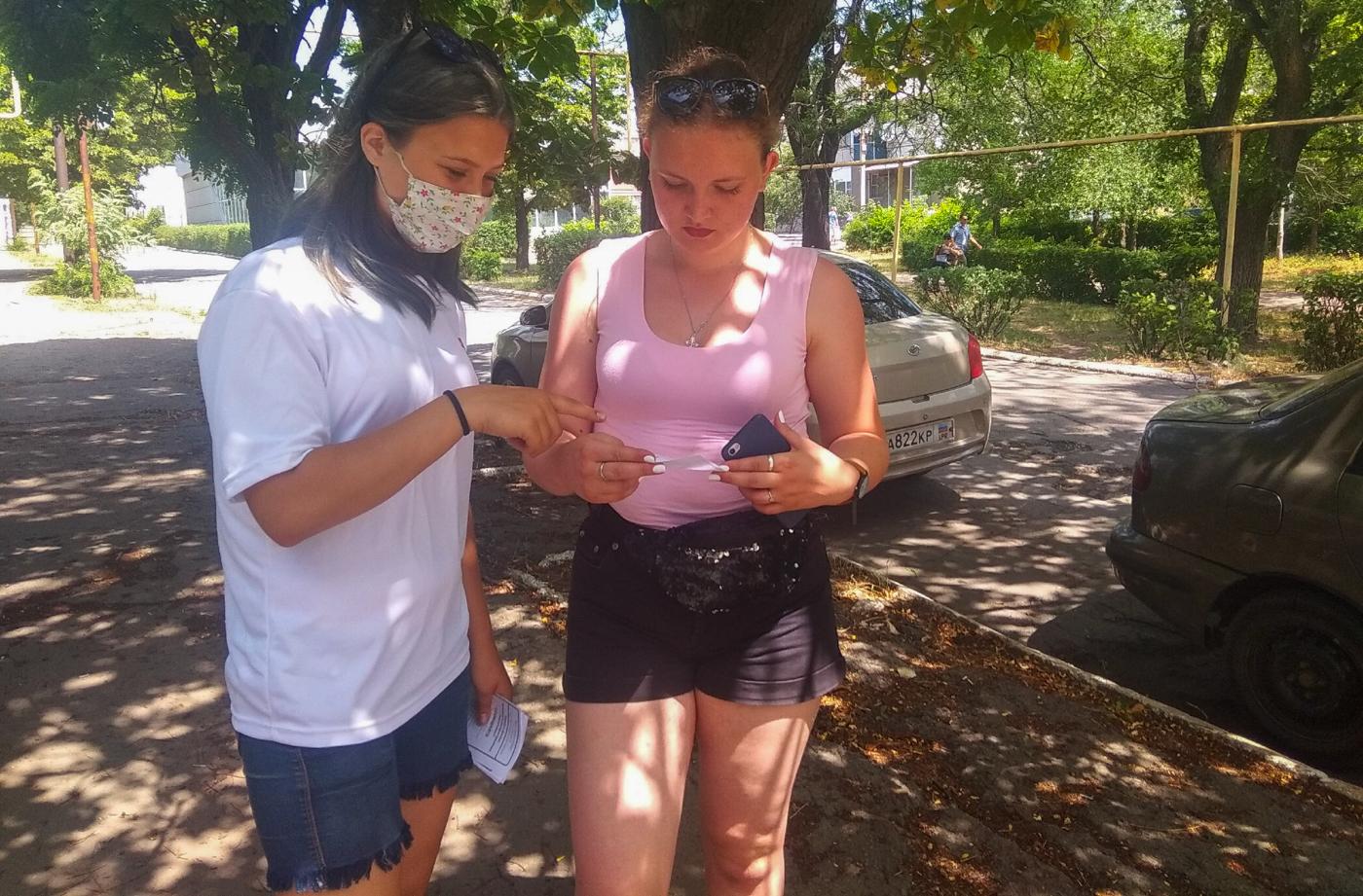 Об акции «Стоп наркотикам!» напомнили жителям Красного Луча