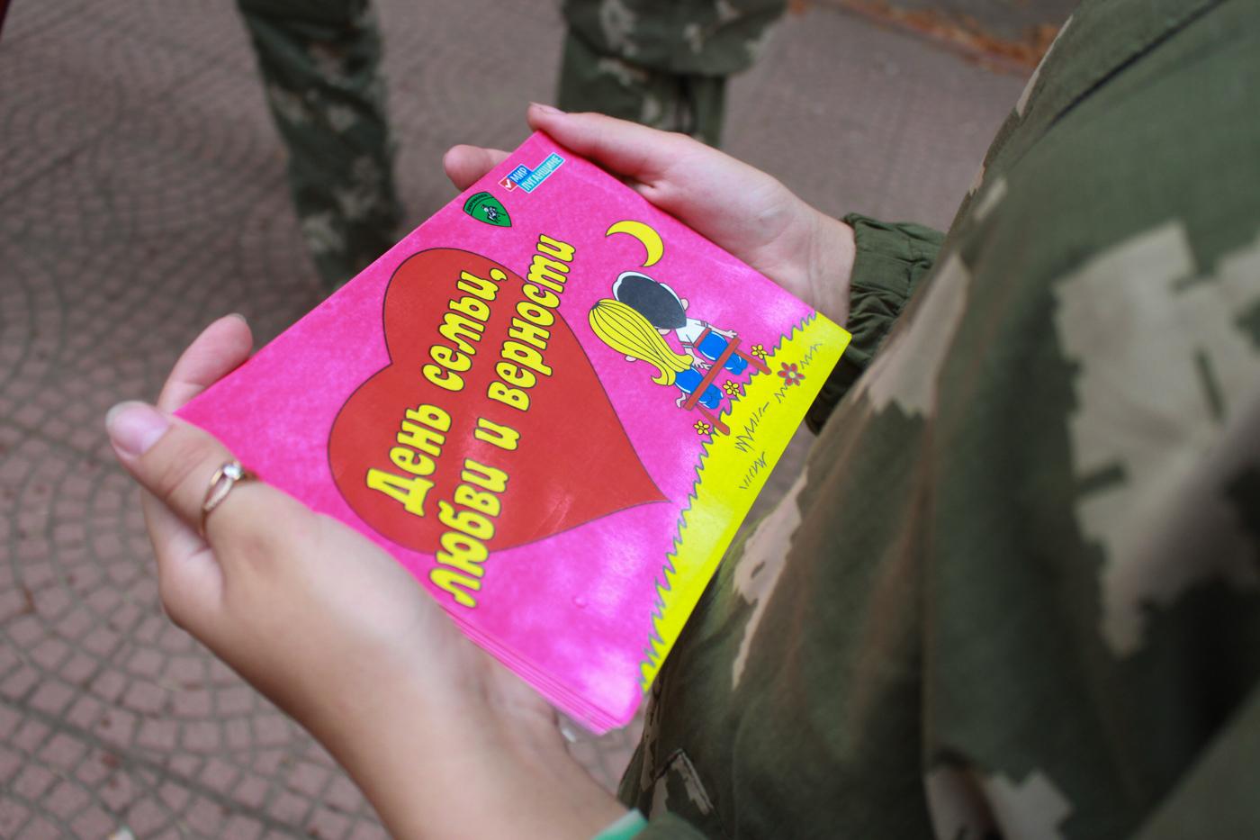 Луганчан поздравили с Днём семьи, любви и верности 5