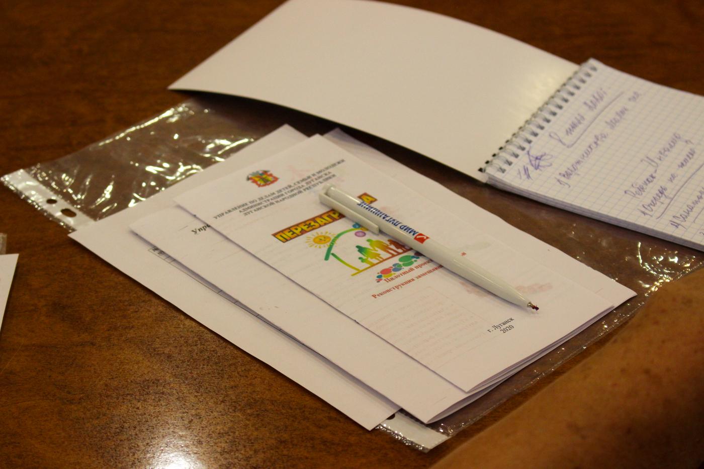 В Луганске стартовал пилотный проект, направленный на поддержку замещающих семей 2