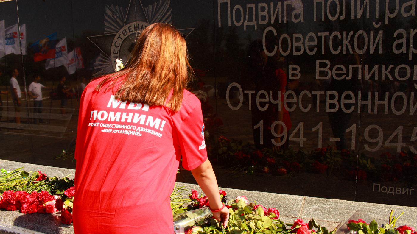В Славяносербске активисты ОД «Мир Луганщине» и депутаты почтили память Алексея Ерёменко 3