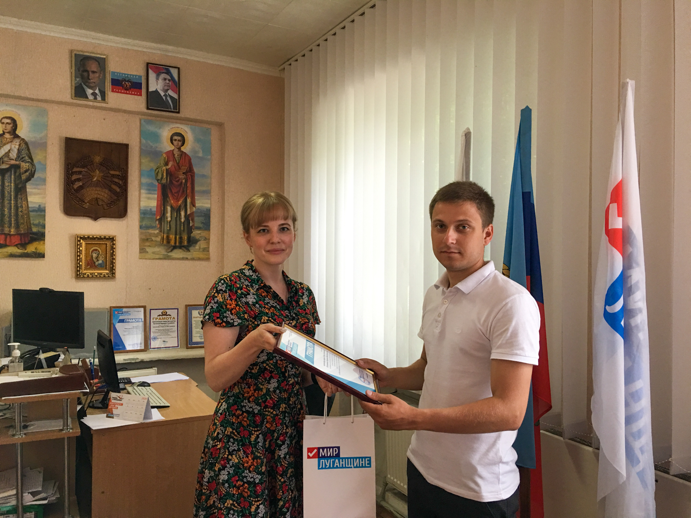 В городах и районах ЛНР наградили волонтёров акции «Рука помощи»