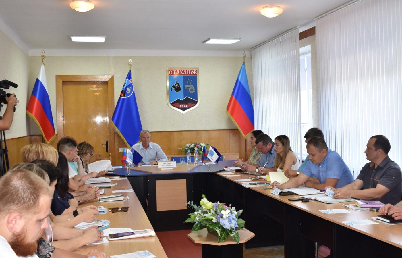 В Стаханове прошла Конференция территориального отделения ОД «Мир Луганщине»