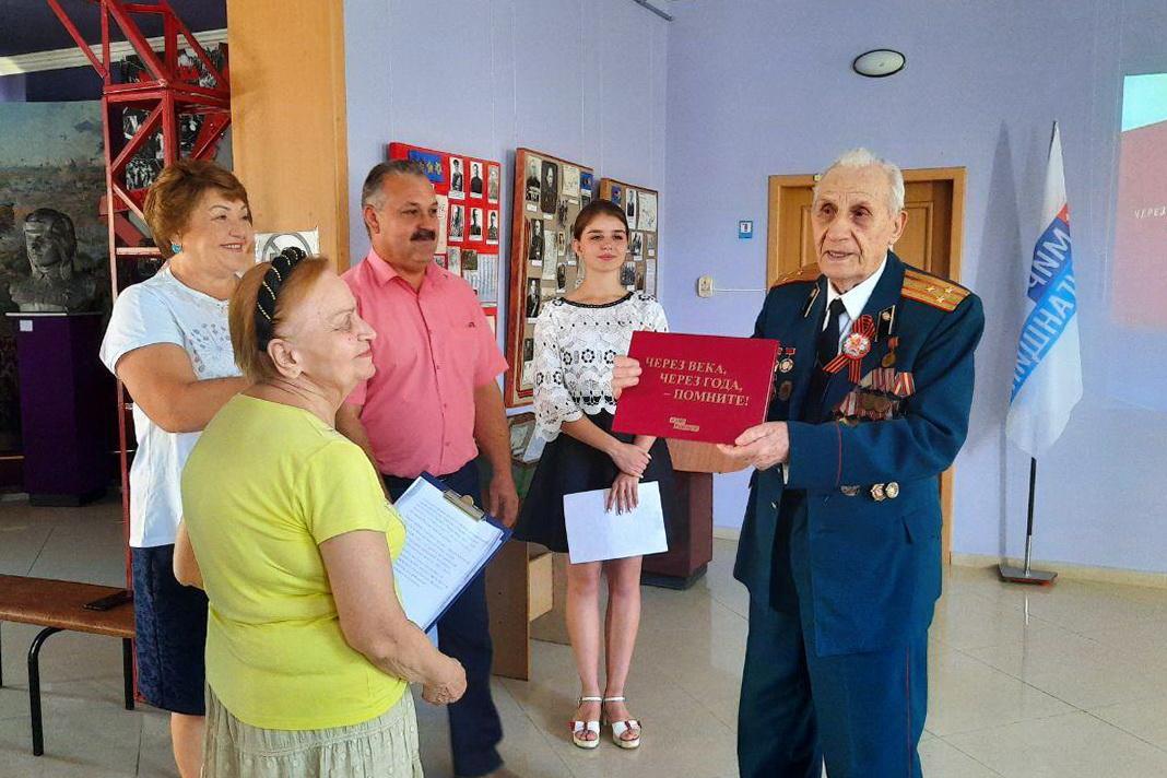 В музей Антрацита передали копию Книги памяти «Через века, через года, – помните!»
