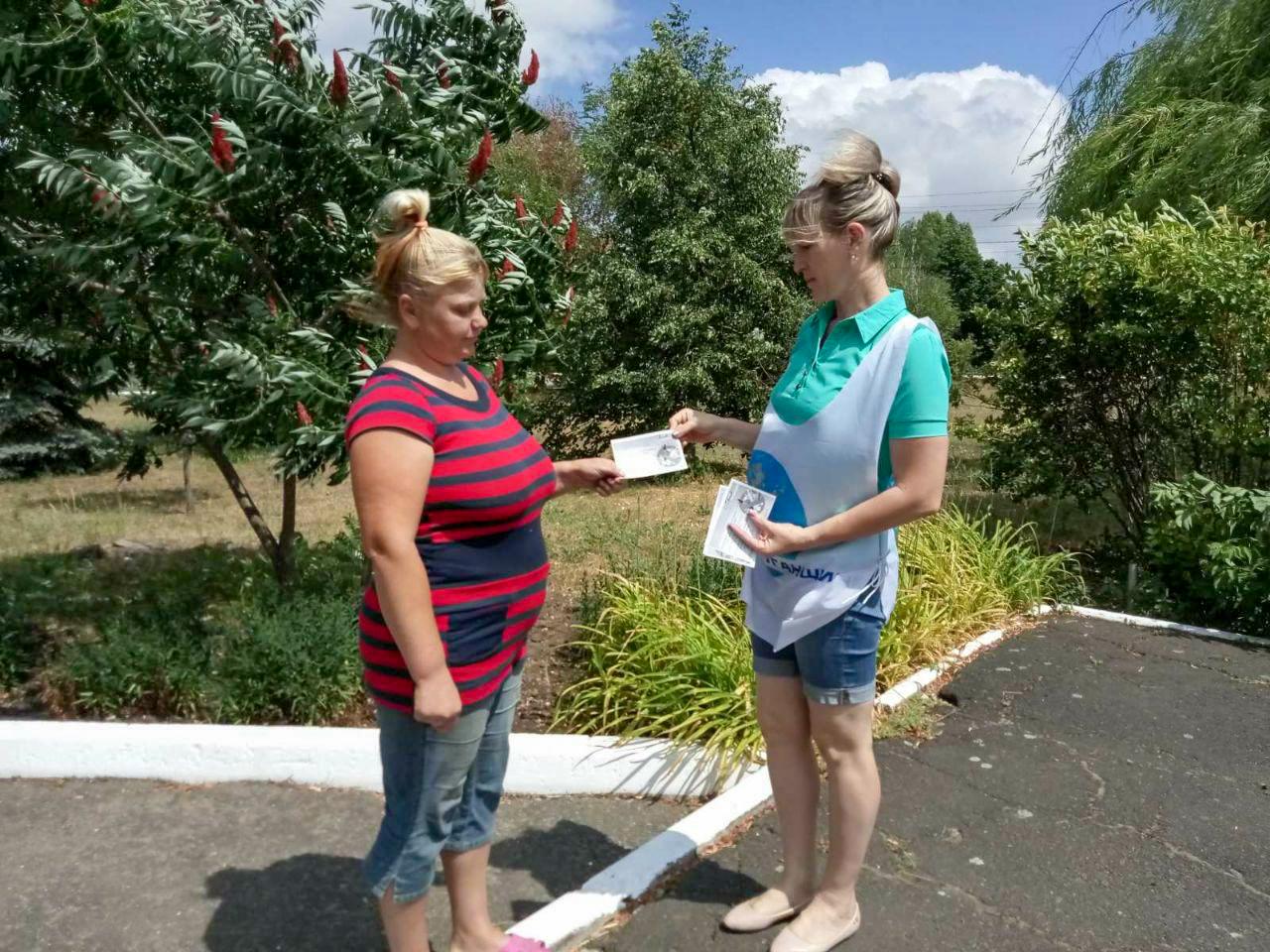 Жителей Славяносербского района проинформировали об акции «Стоп наркотикам!»