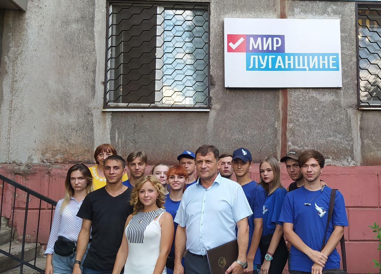 В Алчевске состоялся круглый стол по профилактике правонарушений среди молодёжи