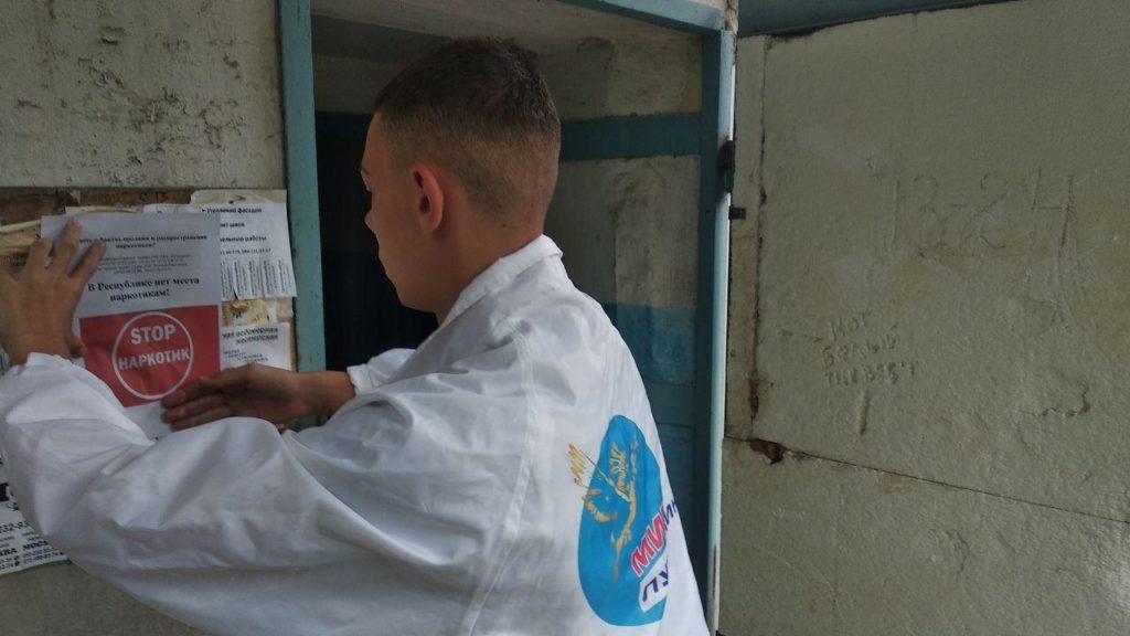 Стахановские активисты приняли участие в акции «Стоп наркотикам!»
