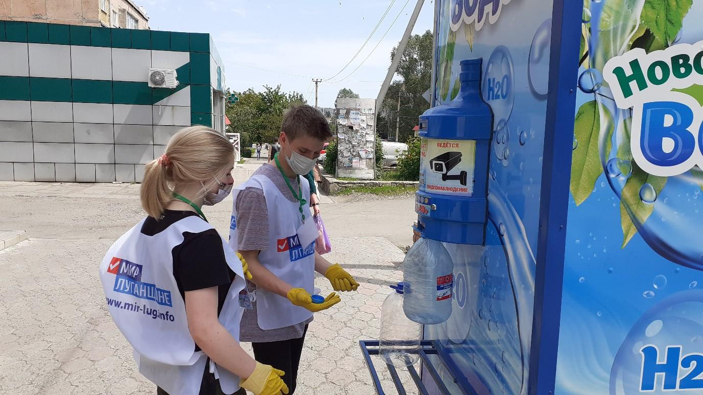 За неделю волонтёры акции «Рука помощи» оказали помощь двум жителям Антрацита