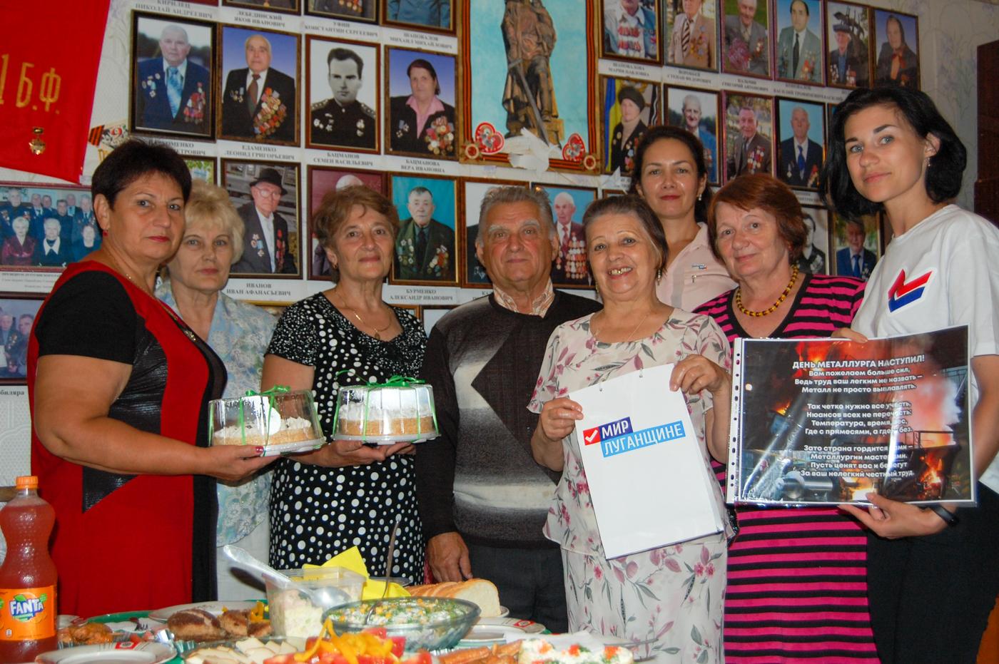 Лутугинских металлургов поздравили с профессиональным праздником
