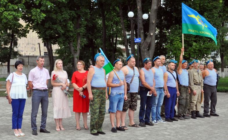 В Свердловске прошло мероприятие, посвящённое Дню воздушно-десантных войск