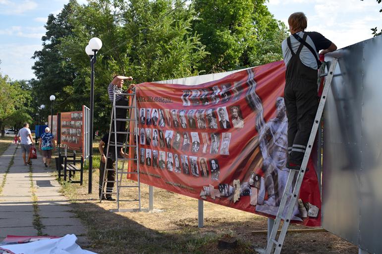 В рамках проекта «Мы помним!» в Брянке установили стенды на Аллее Славы 1