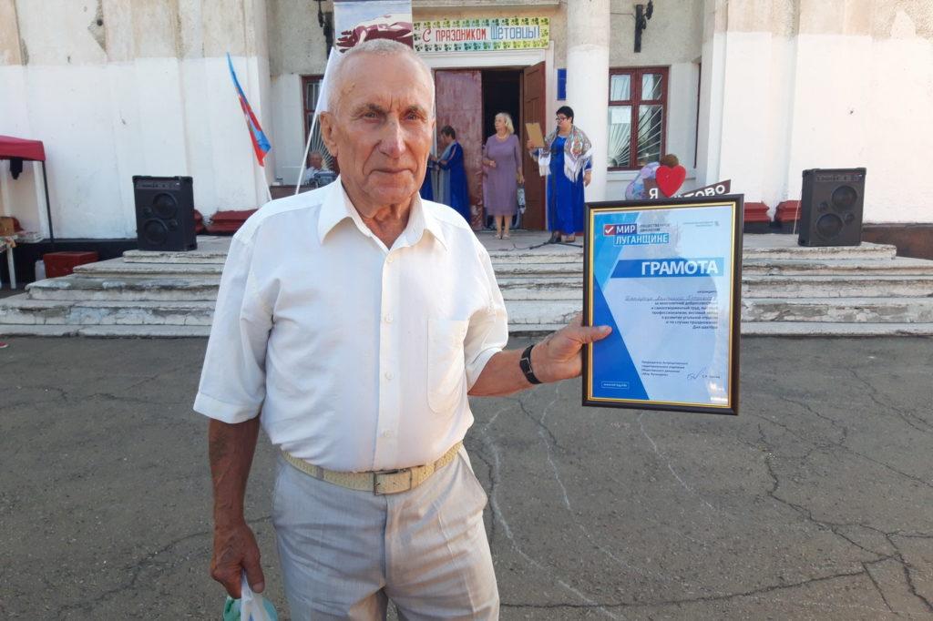 День шахтёра отпраздновали в посёлке Щётово Антрацитовского района