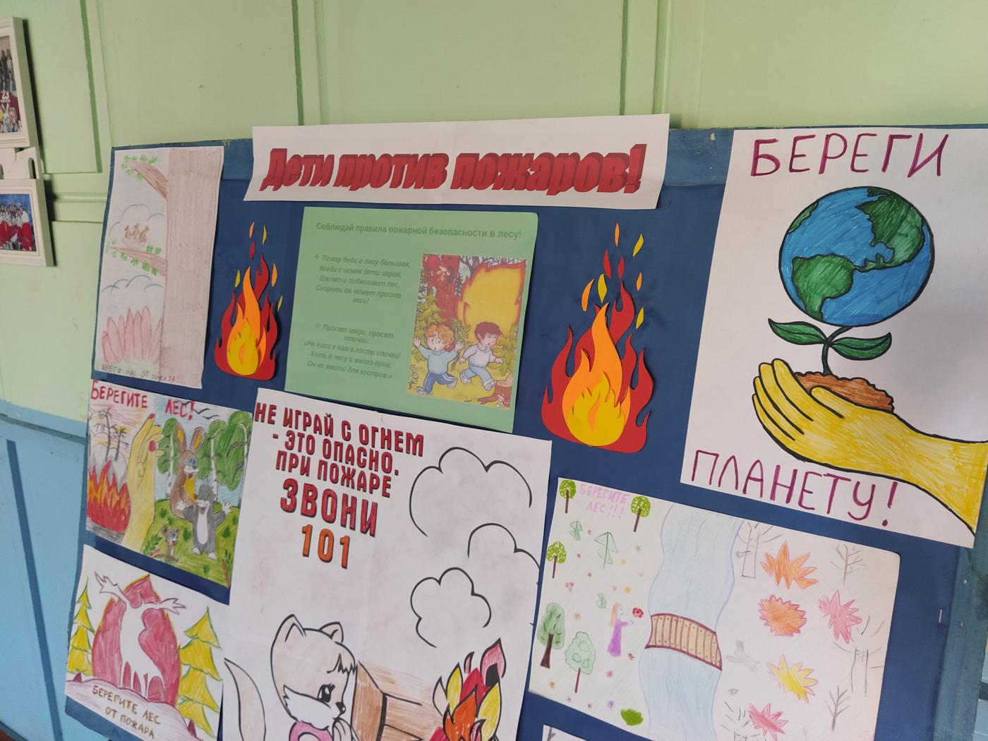 В Славяносербском районе прошел конкурс рисунков и плакатов «Дети против пожаров!»