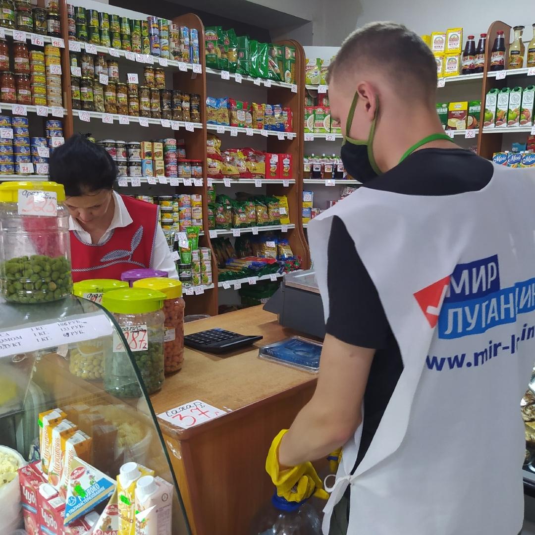 Акция «Рука помощи»: волонтеры помогли трем жителям Антрацита