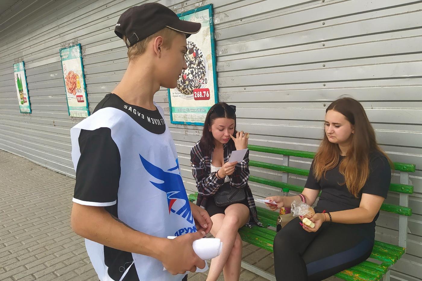 Активисты проекта «Дружина» раздали листовки об акции «Стоп наркотикам!» в Свердловске 1