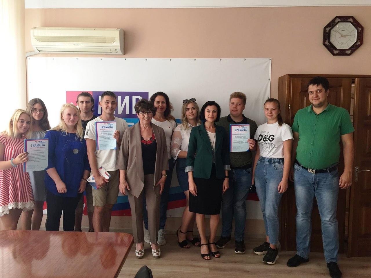 В Лутугино прошли дебаты среди молодёжных активистов