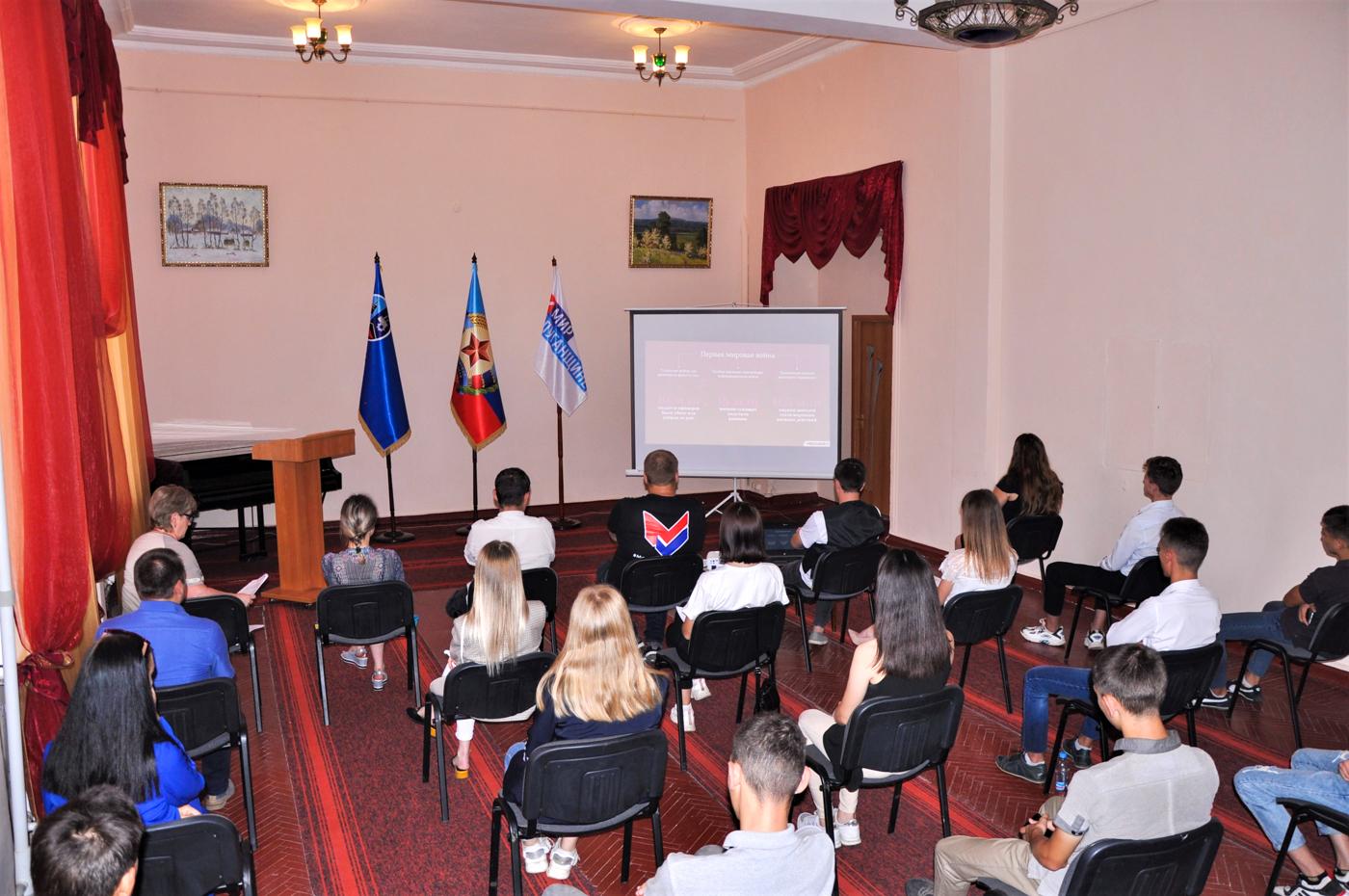 В Стаханове состоялся круглый стол «Причины и последствия Первой мировой войны» 2