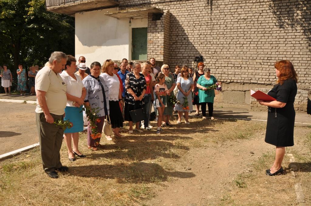 В Стаханове открыли мемориальную доску Почётному гражданину города Ивану Свидовскому4