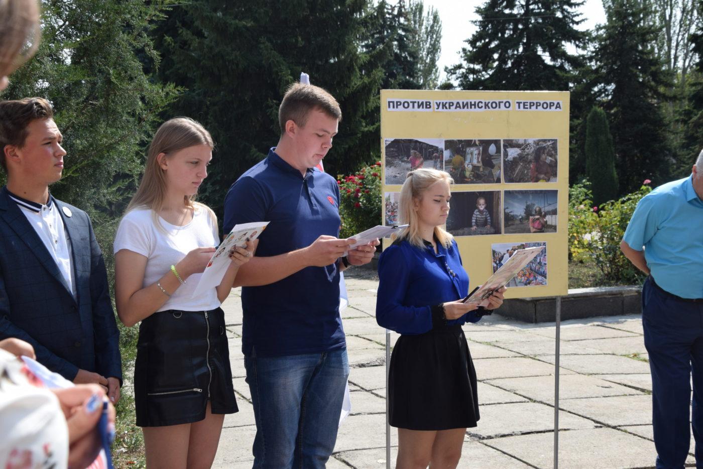 В Красном Луче почтили память жертв украинской агрессии2