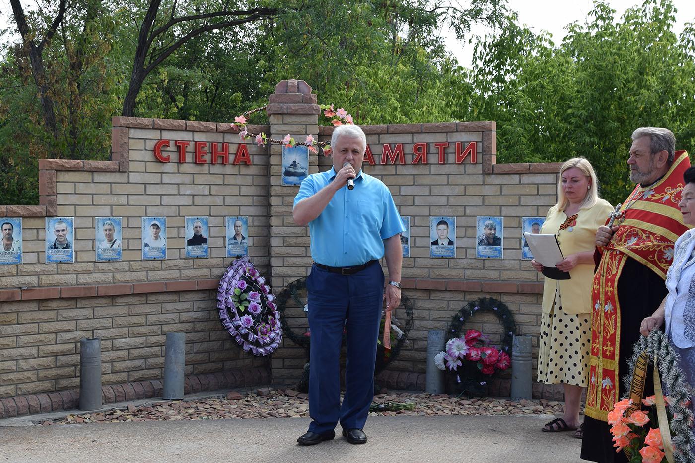 В Новопавловке почтили память защитников посёлка 2