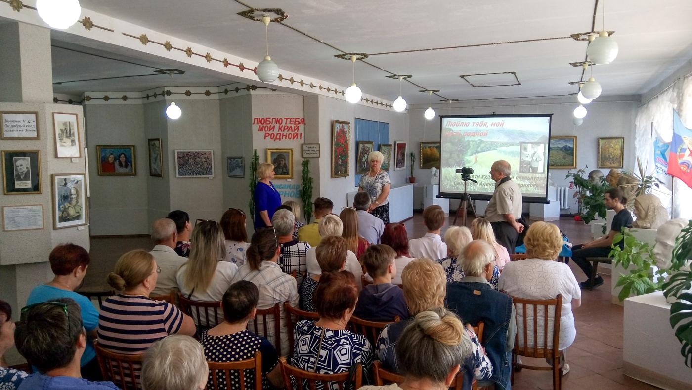 В Кировске открылась выставка «Люблю тебя, мой край родной»