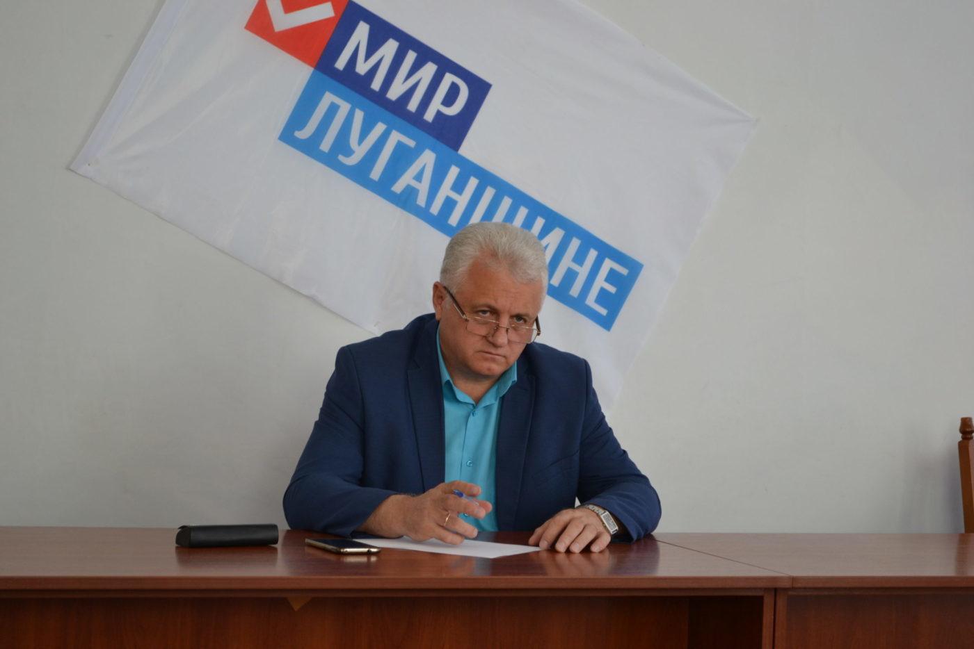 Глава администрации Красного Луча провёл приём граждан