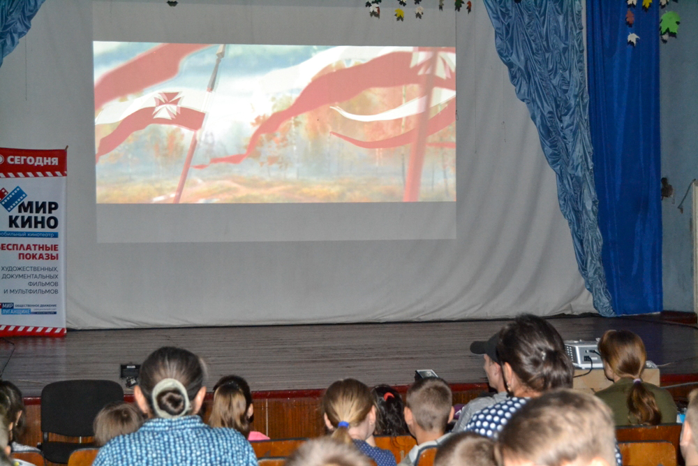 В Брянке в рамках проекта «Мир кино» показали мультфильм «Крепость: щитом и мечом»