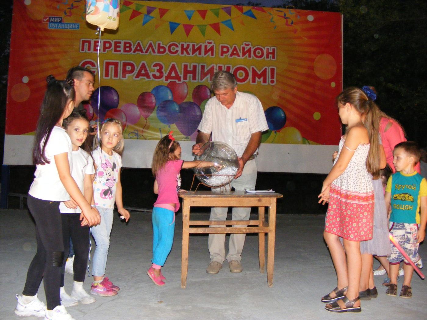 Празднование Дня шахтёра и Дня города провели в Перевальске3