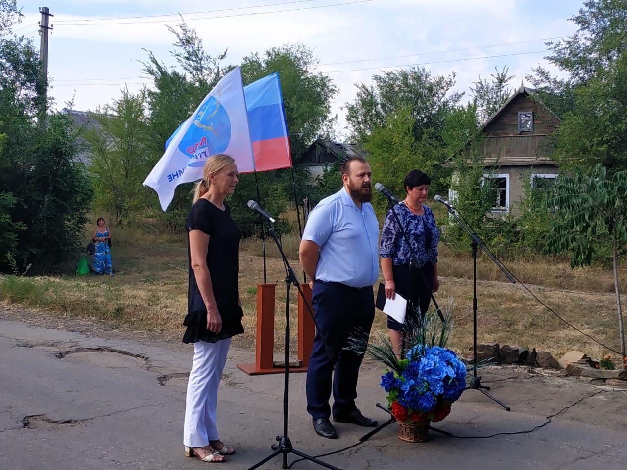 В Краснодонском районе почтили память о погибших в августе 2014 года 2