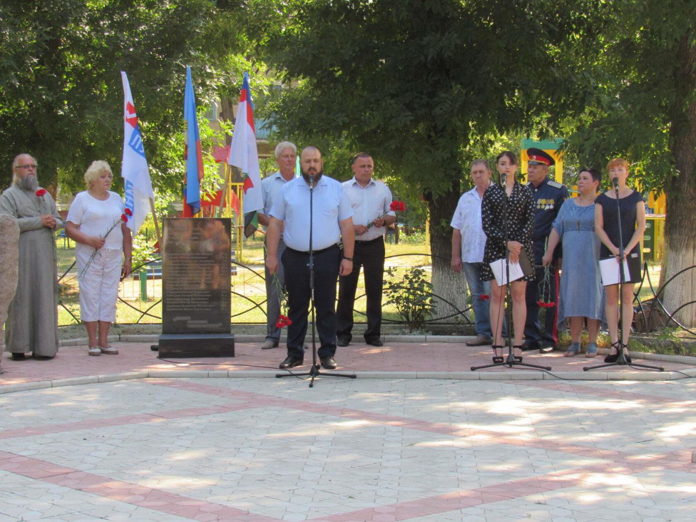 В Суходольске состоялся митинг-реквием «Память о павших пронзает вечность»