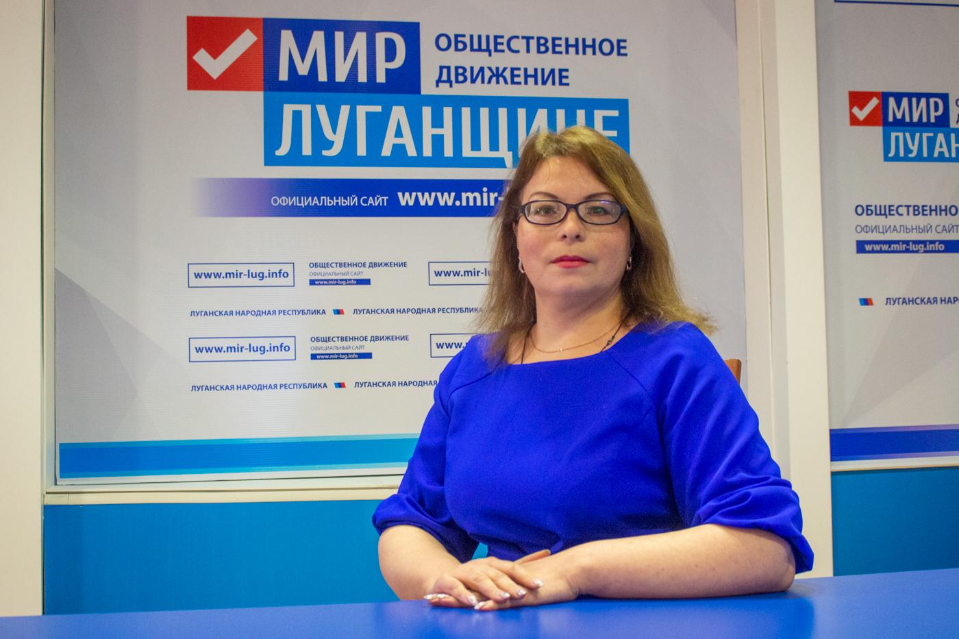 «За алчное желание наживы украинских военных мы платим жизнями наших сограждан», – руководитель исполкома Свердловского теротделения ОД «Мир Луганщине»