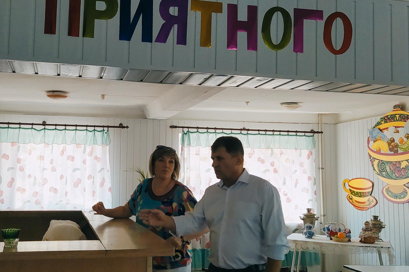Роман Лысенко посетил Алчевский центр социально-психологической реабилитации детей 2