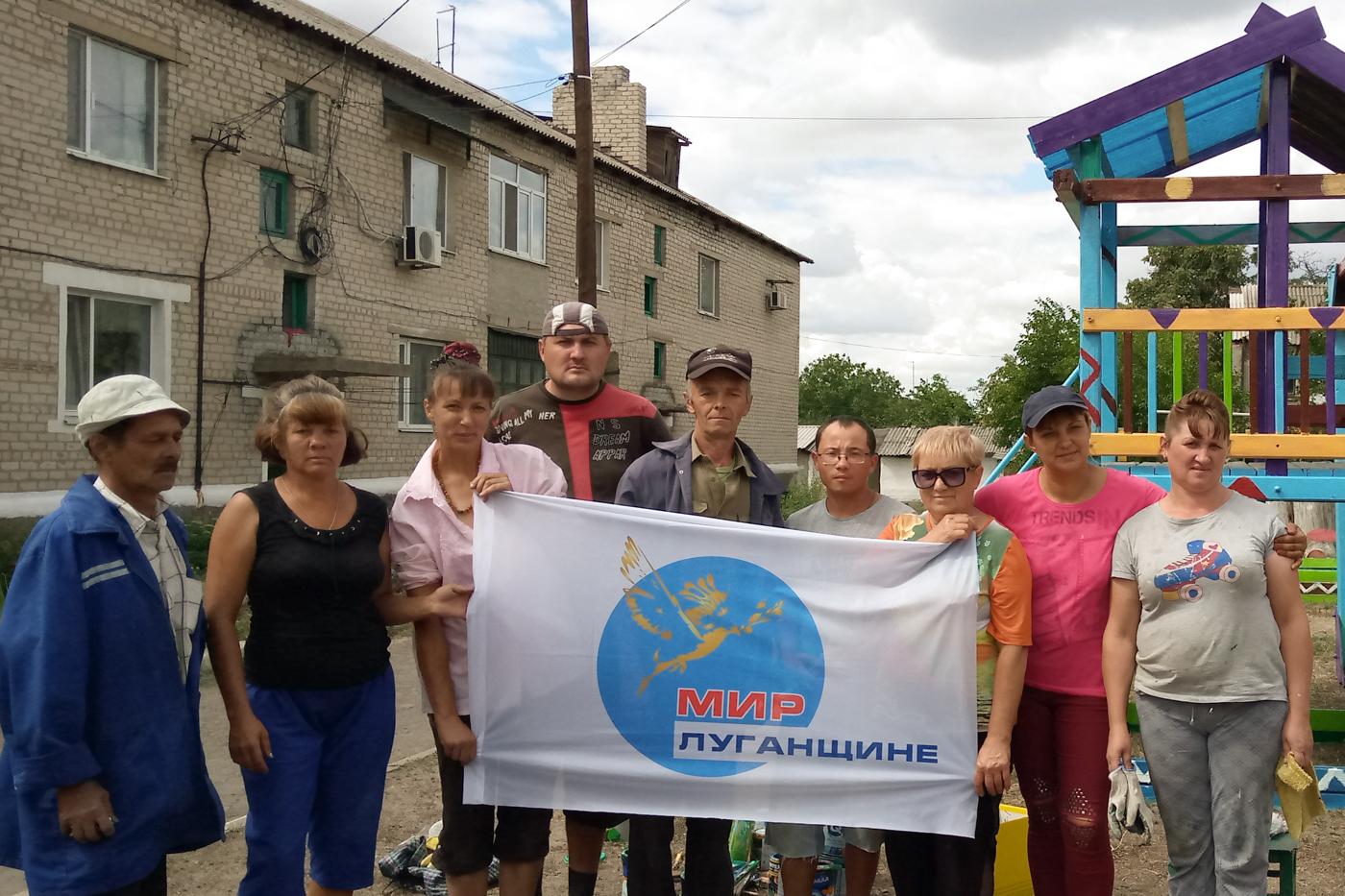 В Красном Луче активисты теротделения ОД «Мир Луганщине» провели субботник на детской площадке 1