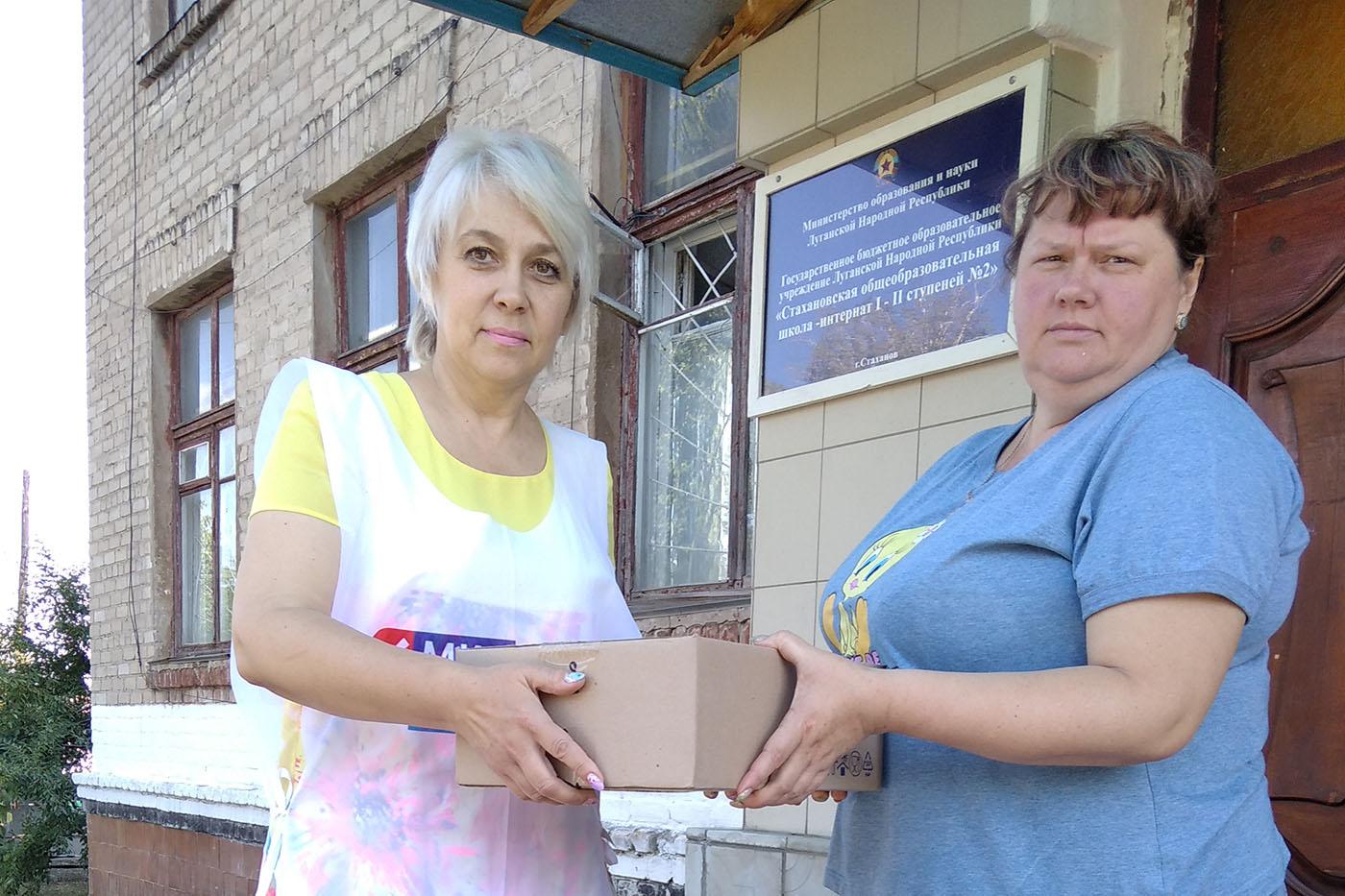Активисты ОД «Мир Луганщине» передали помощь школе-интернату в Стаханове