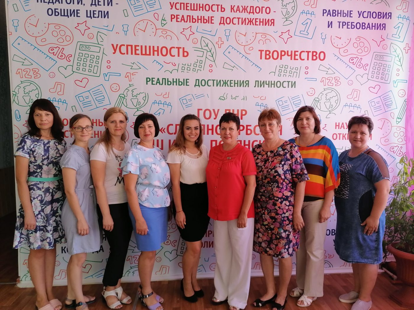 Депутат Ирина Андрух провела тренинг для педагогов