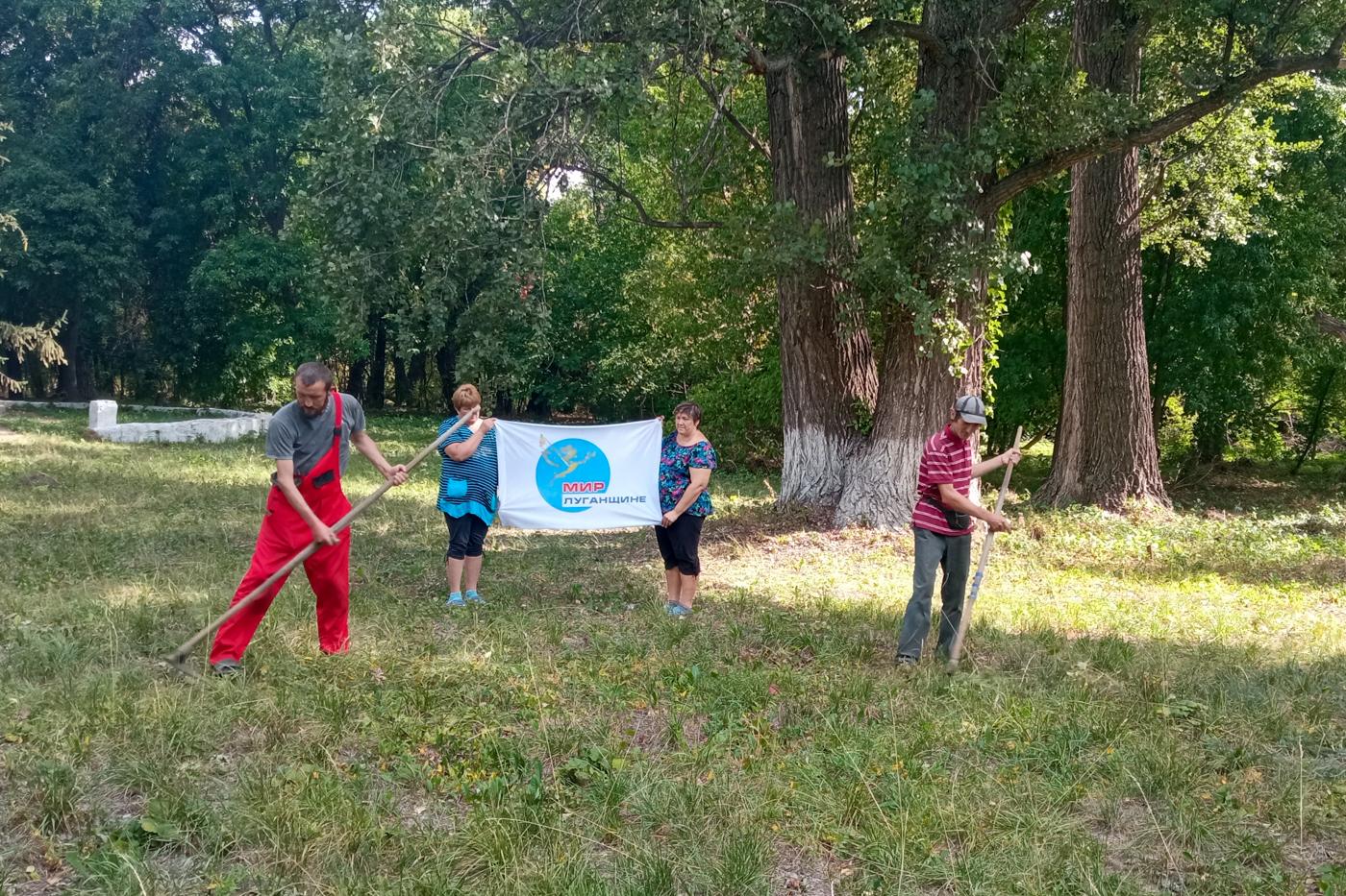 Активисты Краснолучского теротделения «Мир Луганщине» благоустроили парковую зону 1