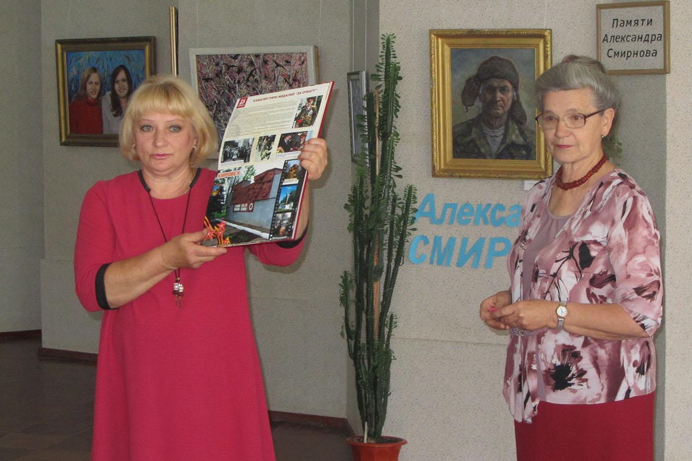 В Кировске передали копию Книги памяти в городской музей