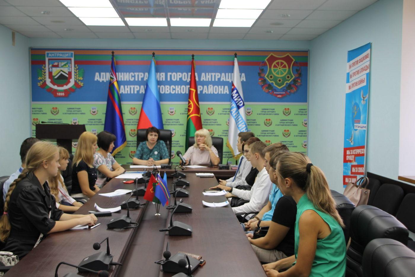 Активисты ОД «Мир Луганщине» провели круглый стол со специалистами почты ЛНР