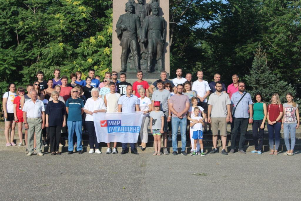 Утреннюю зарядку с мастером спорта провели в Славяносербске